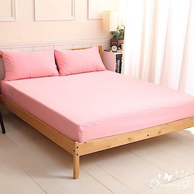 BUTTERFLY-SGS專業級認證抗菌高透氣防水保潔墊-單人床包-粉色