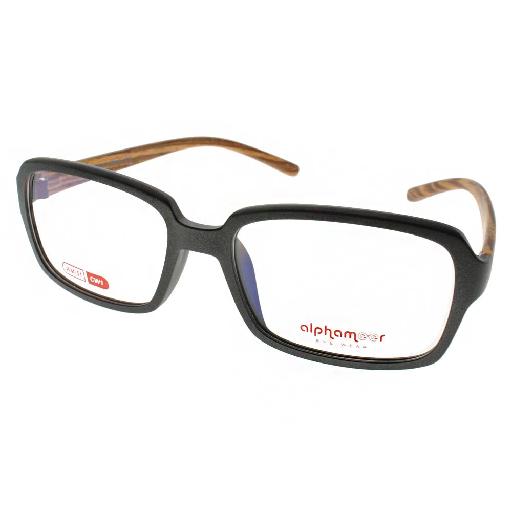 Alphameer光學眼鏡 韓國塑鋼系列/霧黑-木紋#AM51 CW1