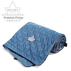 La Millou Velvet頂級棉柔系列-標準款暖膚毯80x100cm(舒柔丹寧)