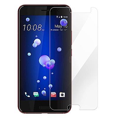 阿柴好物 HTC U11 ( Ocean ) 非滿版 9H鋼化玻璃貼