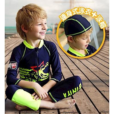 美國 PANDOO 美寶 新款長袖兒童拉鍊連身式彈性防曬衣_鱷魚藍
