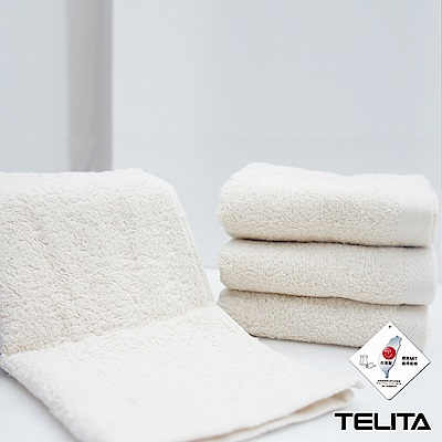 [團購3入組]TELITA 嚴選素色無染易擰乾毛巾