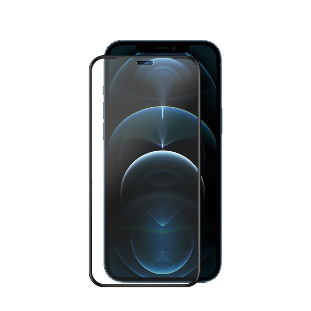 【o-one】Apple iPhone12 Pro Max 滿版全膠9H鋼化玻璃保護貼