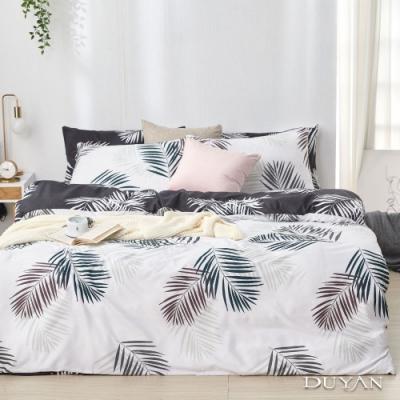 DUYAN竹漾  舒柔棉-雙人床包兩用被套四件組-新月森林