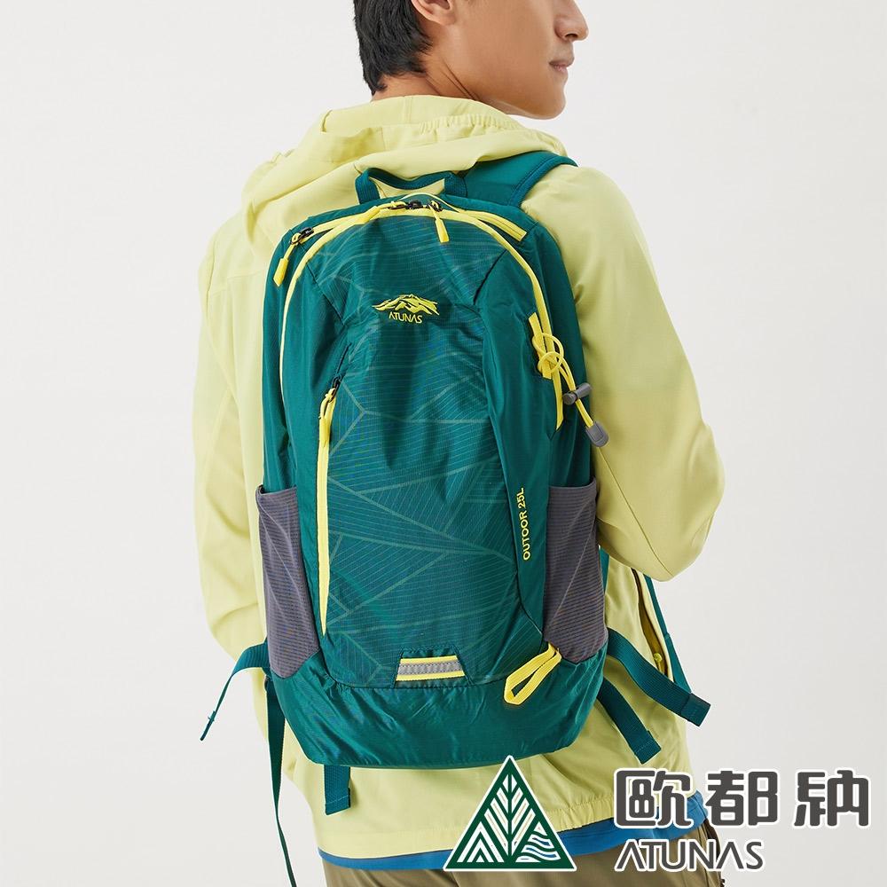 【ATUNAS 歐都納】短途旅行戶外後背包A5BPBB01N綠黃/25L/書包/電腦包/登山包/防潑水