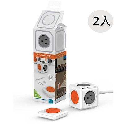 2入【PowerCube】 遙控延長線 遙控灰→4面插座、3孔、1.5米