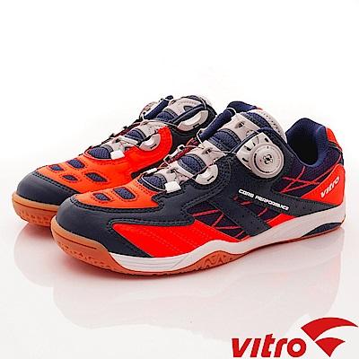 Vitro韓國專業運動品牌-ARCANEⅡ-F.O/N桌球鞋-紫橘(男)