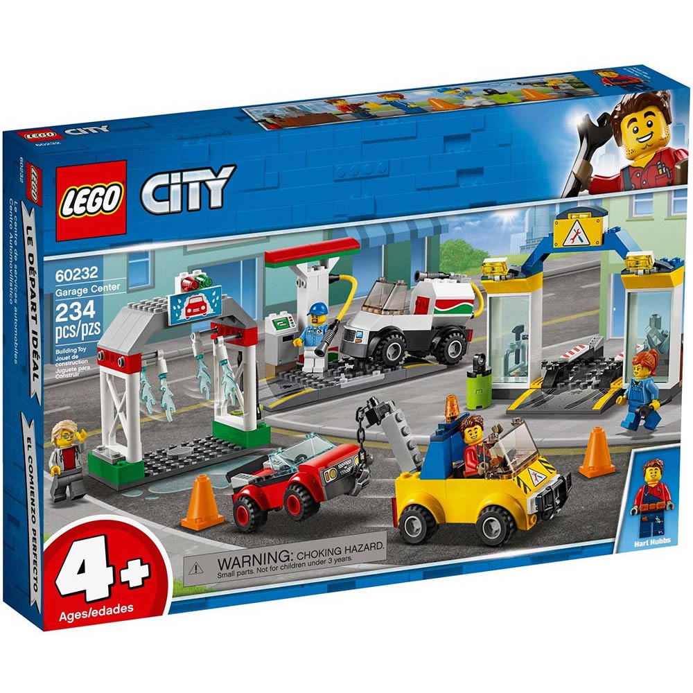 樂高LEGO 城市系列 - LT60232 修車中心
