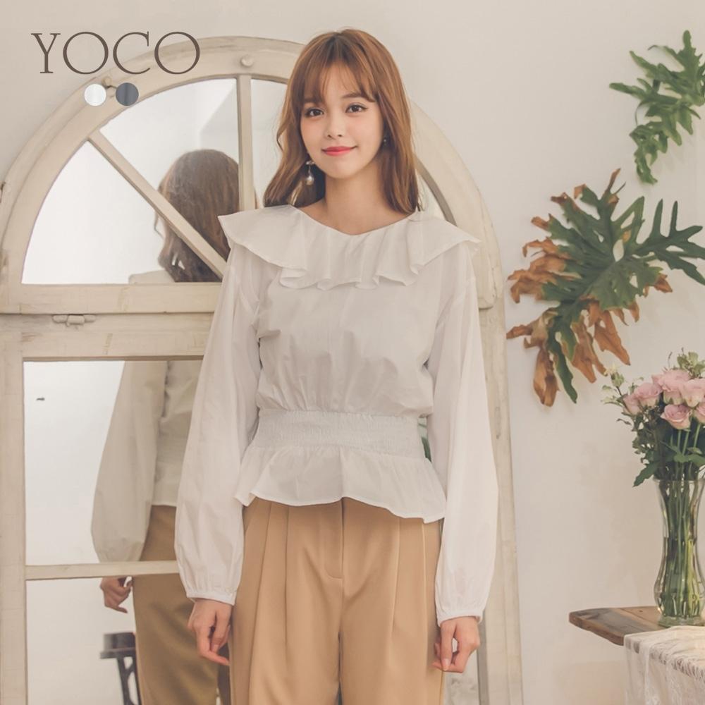 東京著衣-YOCO 浪漫優雅荷葉領縮腰長袖上衣-S.M.L(共二色)