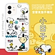 【SNOOPY/史努比】iPhone 12 (6.1吋) 防摔氣墊空壓保護手機殼(小日子) product thumbnail 1