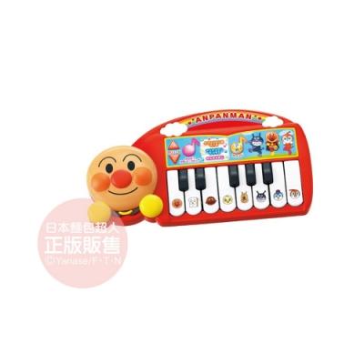麵包超人 開開心心迷你電子琴