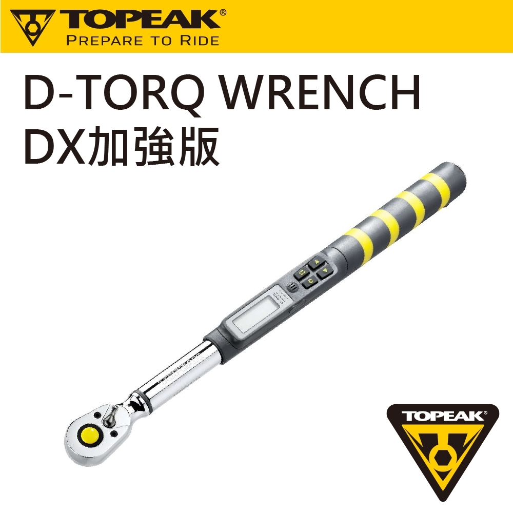 TOPEAK D-Torq Wrench DX電子式扭力板手(4-80Nm)