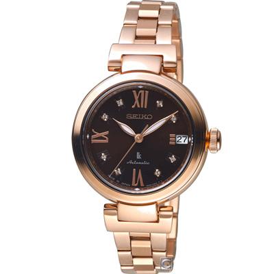 SEIKO LUKIA 璀璨時尚限量機械腕錶(SRP844J1)