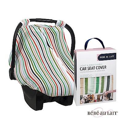 美國 Bebe Au Lait 經典棉紗布汽座蓋巾 (繽紛條紋)
