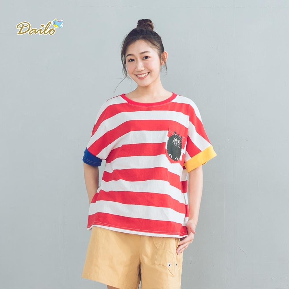 【DAILO】條紋童趣造型-上衣(二色)