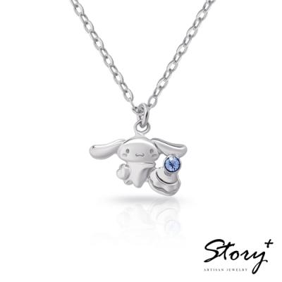 STORY故事銀飾-大耳狗甜點系列-甜甜喜拿 純銀項鍊