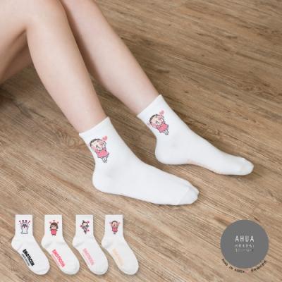 阿華有事嗎 韓國襪子 充滿愛意表情包中筒襪  韓妞必備長襪 正韓百搭卡通襪