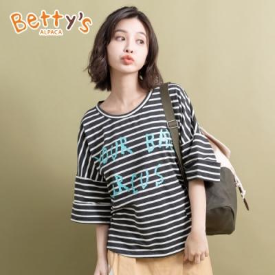 betty's貝蒂思 男友風條紋印花T-shirt(深灰)
