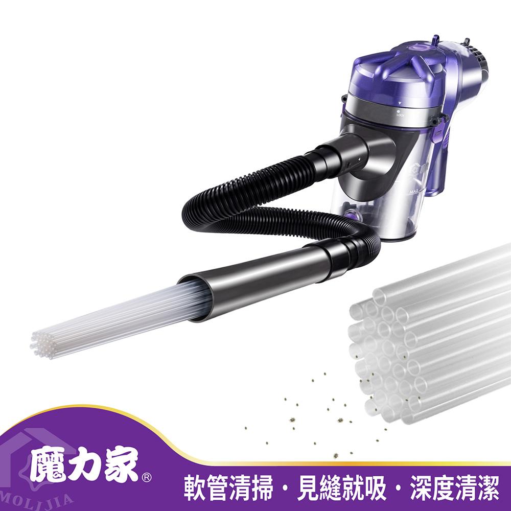 【MOLIJIA 魔力家】髒吸吸 手持式除螨吸塵器配件-隙縫軟管清潔4件組