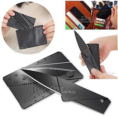 隨身攜帶輕量超薄 卡片刀 卡片摺疊刀-贈專用皮套 kiret