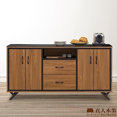 日本直人木業-ROME胡桃木工業風160CM玻璃面板收納廚櫃(160x40x83cm)