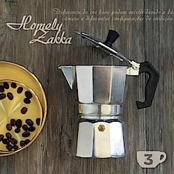 Homely Zakka 義式經典風格角型咖啡壼/摩卡壼 (3杯)