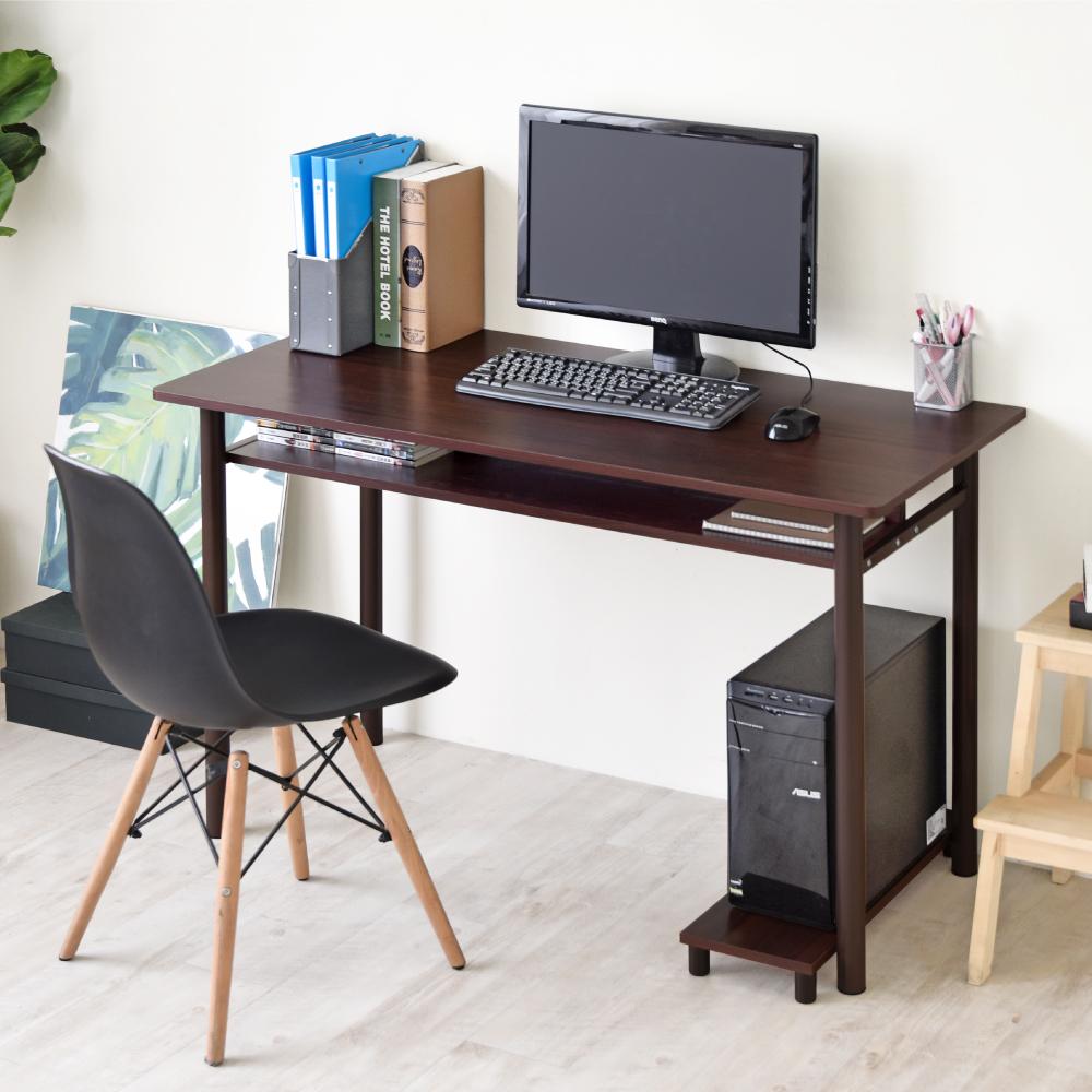 《HOPMA》DIY巧收多功能圓腳工作桌/書桌(含螢幕架)-寬120 x深54 x高74.5cm