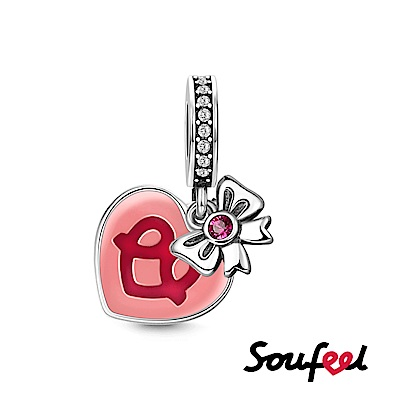 SOUFEEL索菲爾 925純銀珠飾 感恩摰友 吊飾