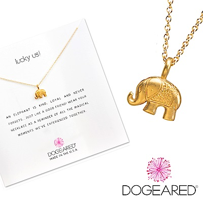Dogeared 快樂大象 happy elephant 好運健康 金項鍊 附原廠盒