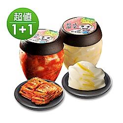 韓味不二【韓味道泡菜組合】柚香