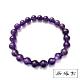 【古緣居】紫遇貴人頂級烏拉圭紫水晶圓珠手鍊( 8mm) product thumbnail 1