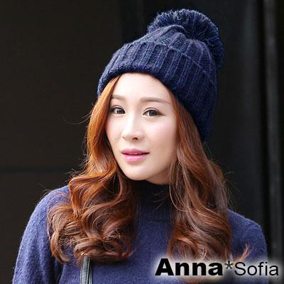 AnnaSofia 細色線混織 2ways球球毛線帽(白線深藍系)