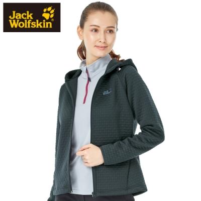 【Jack wolfskin 飛狼】女 夾棉連帽保暖外套『岩藍 』