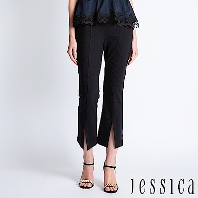 JESSICA - 前開衩設計八分褲(黑)