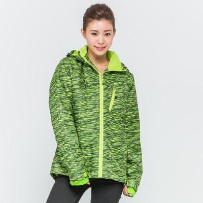 【FIVE UP】中厚風衣外套-螢黃
