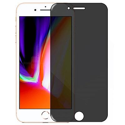 Metal-Slim Apple iPhone 8 Plus 防窺滿版9H鋼化玻璃貼