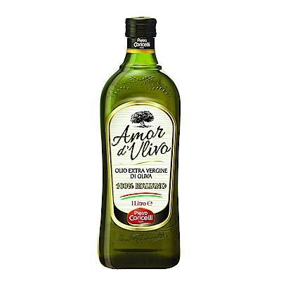 義大利莊園AMOR 初榨橄欖油(1000ml)