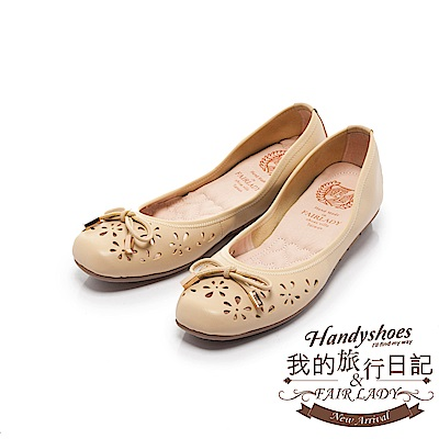 Fair Lady 我的旅行日記 雕花縷空方頭平底鞋增高版 鵝黃