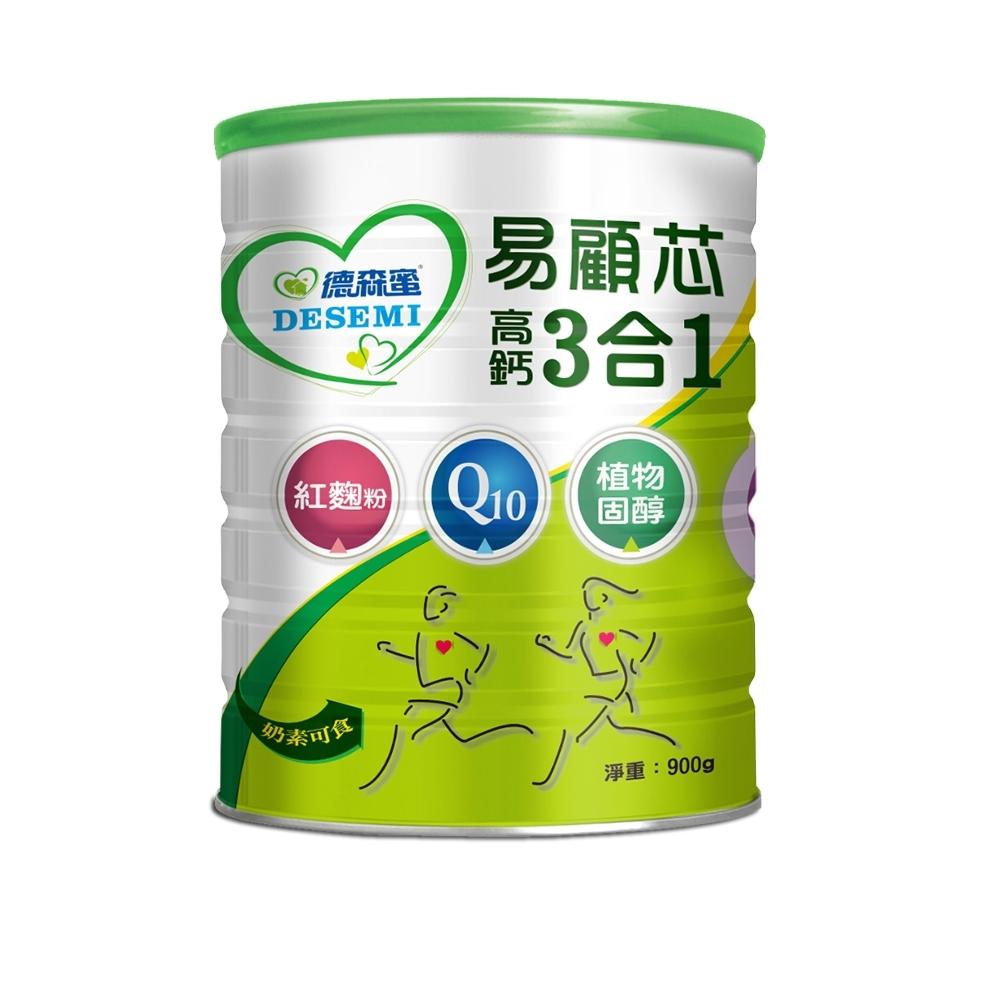 德森蜜 易顧芯高鈣3合1奶粉(900g)
