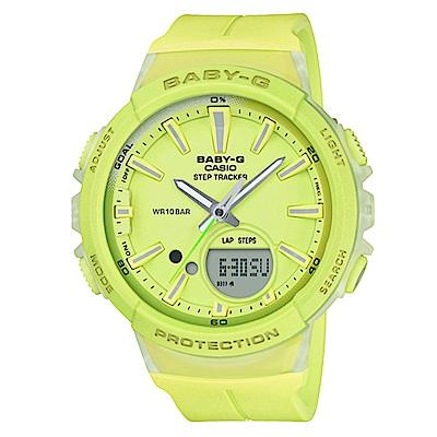 BABY-G 熱愛慢跑計步功能休閒女錶(BGS-100-9A)-檸檬綠/42.6mm