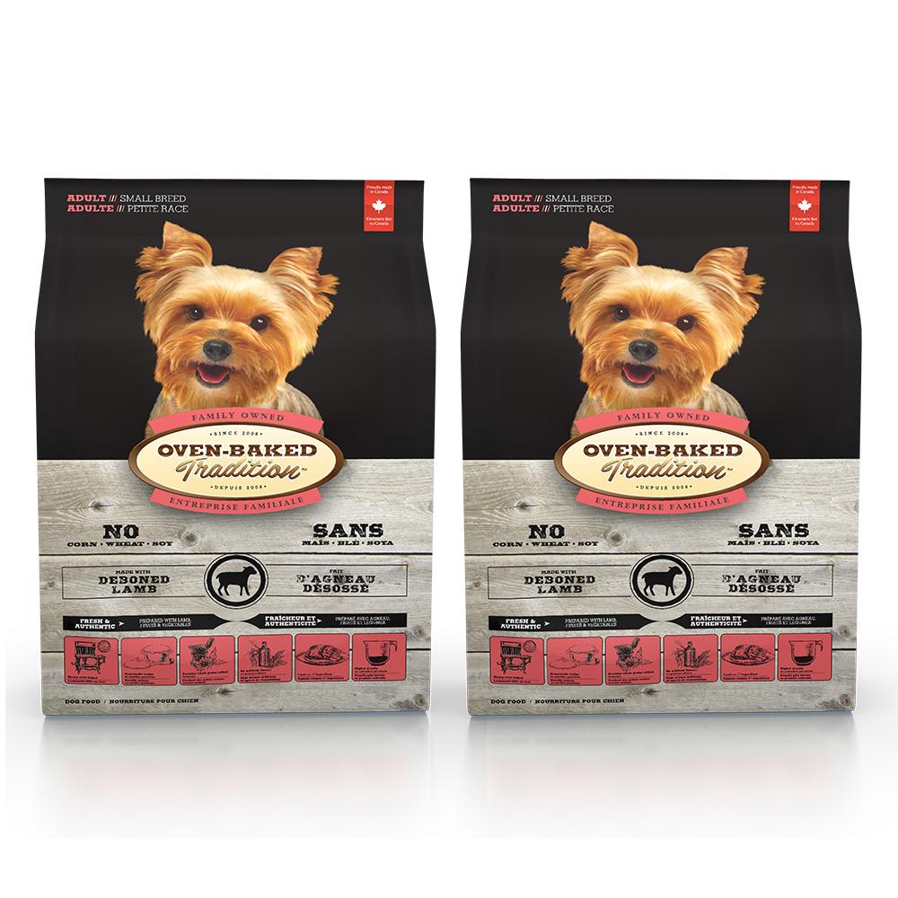 Oven-Backed 烘焙客 草飼羊配方 成犬糧(小顆粒)1公斤 2包
