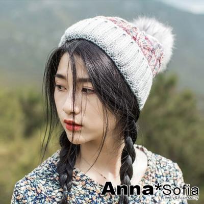 【2件69折】AnnaSofia 彩線混織 大球加厚保暖毛線毛帽(煙灰系)
