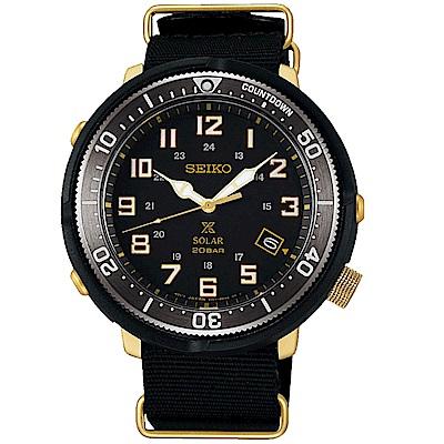 SEIKO 精工 PROSPEX復古太陽能限量腕錶(SBDJ028J)