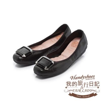 【FAIR LADY】我的旅行日記金屬撞色方釦方頭平底鞋-增高版 黑