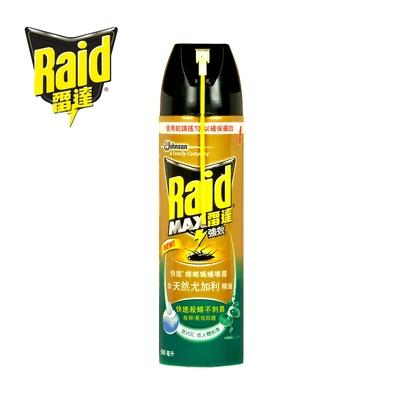 雷達 快速蟑螂螞蟻噴霧-尤加利500ml