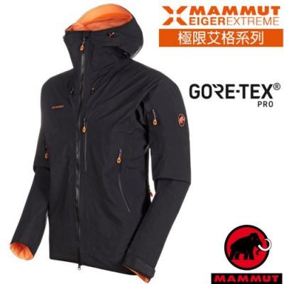 長毛象 男新款 Nordwand Pro 高山攀岩極限超機能防水連帽外套_黑