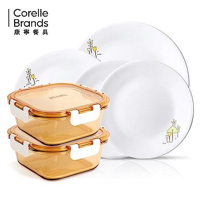 美國康寧CORELLE童話森林4件組 送保鮮盒780mlx2
