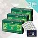 【JIU NONG 九弄】純天然印加果油植物膠囊 3盒(60粒/盒) product thumbnail 1