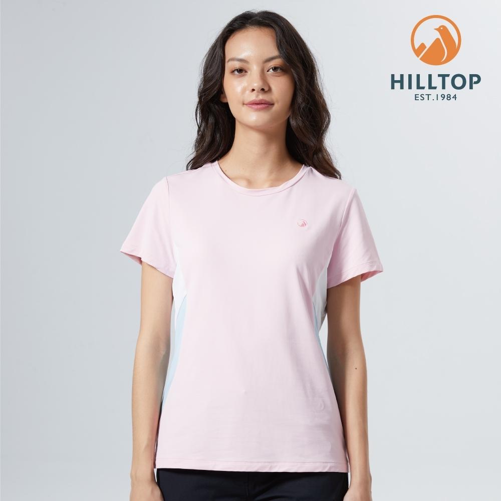 【hilltop山頂鳥】女款Polygiene抗菌吸濕快乾抗UV撞色T恤S04FJ8粉