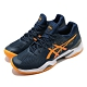 Asics 網球鞋 Court FF 2 澳網 球王鞋款 男鞋 亞瑟士 膠底 緩衝 耐用 避震 藍 橘 1041A083402 product thumbnail 2